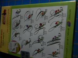 Amazing: Floral Monograms: Machine Embroidery Designs  New U