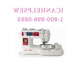 """Brother"" SB7050E Embroidery only Machine *EXCLUSIVE *PUT US"